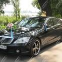 Автомобиль Mercedes Benz S 500
